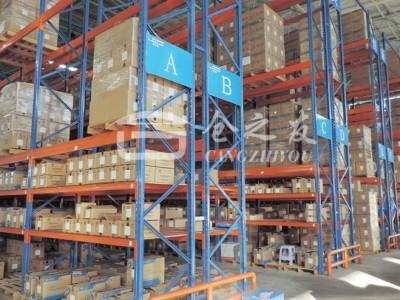 打印耗材行业-重型货架