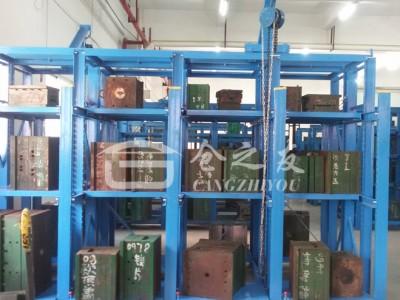 模具货架生产厂家