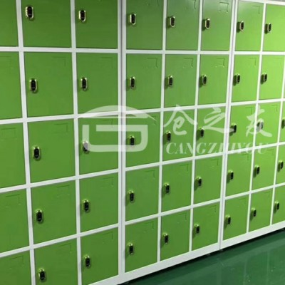智能密码刷卡储存柜