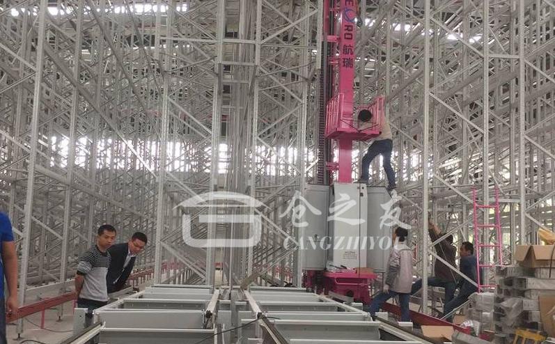 自动化立体仓库设计厂家