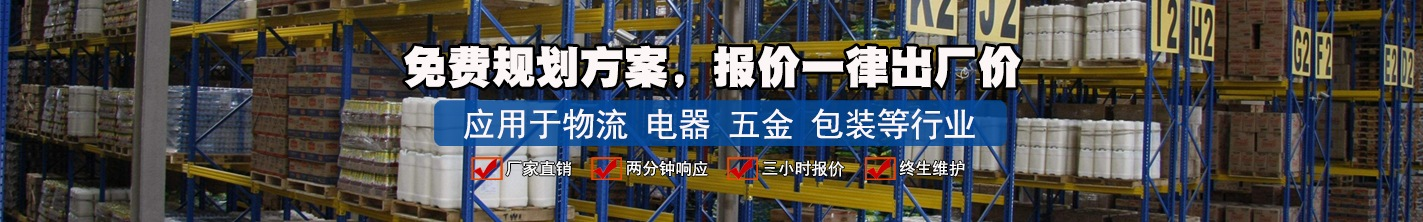仓之友教你购买阁楼货架钢结构平台应该注意的三点